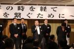 「日本代表 対 オールブラックス」前夜祭開催!