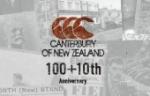 カンタベリーオブニュージーランド】ブランド生誕110周年を記念して「100+10th FAIR」を開催し、記念商品を販売