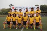 女子ラグビーチーム「YOKOHAMA TKM」トライアウト開催!
